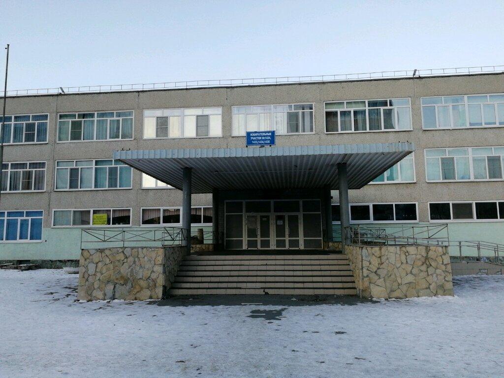 общеобразовательная школа — Средняя общеобразовательная школа № 165 — Екатеринбург, фото №2
