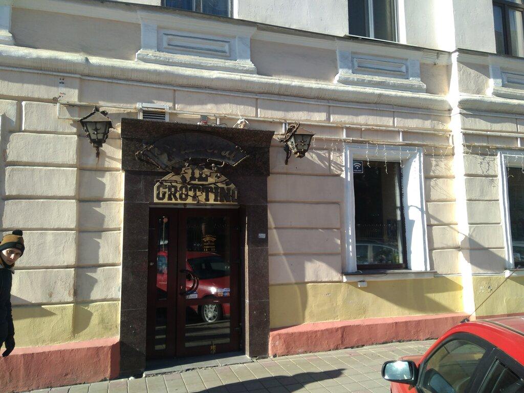 пиццерия — Il Grottino — Минск, фото №7