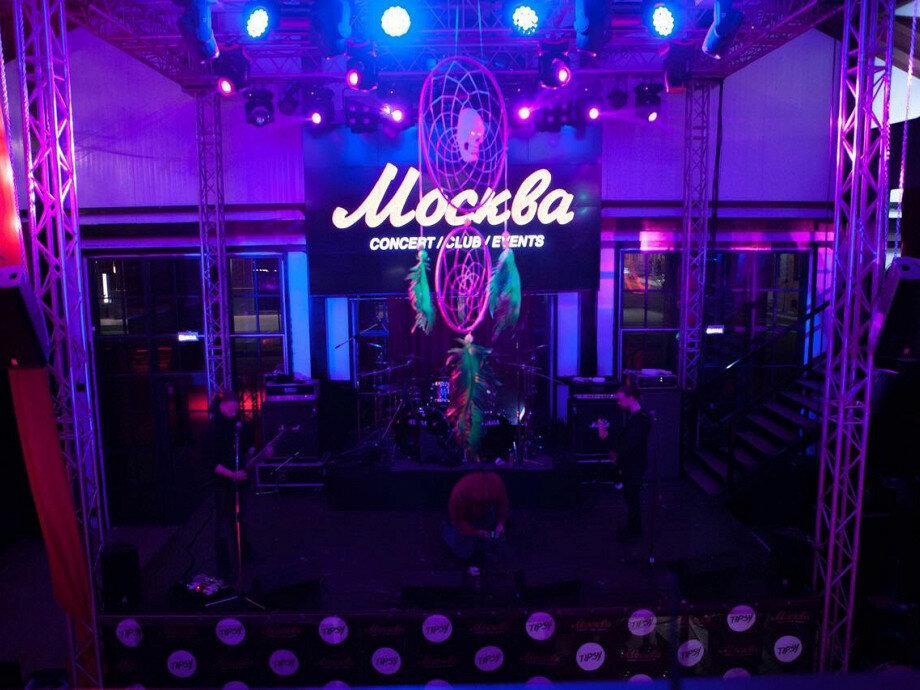 Москва сусальный переулок клуб ночные клубы в иркутске хэппи