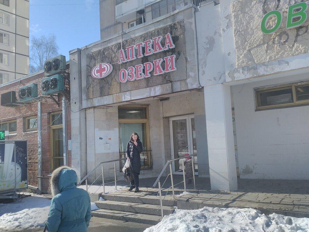 аптека — Аптека Озерки — Санкт-Петербург, фото №1