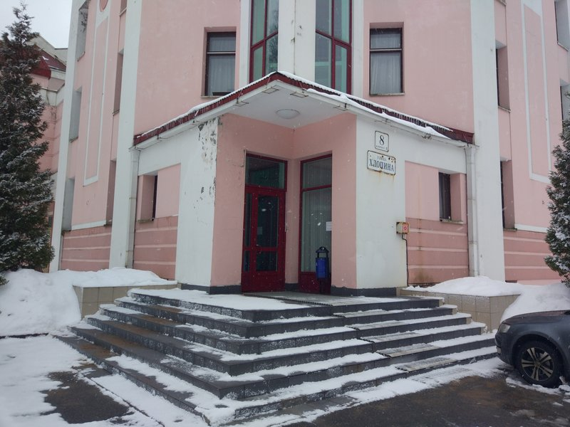 Гостиница академического университета РАН