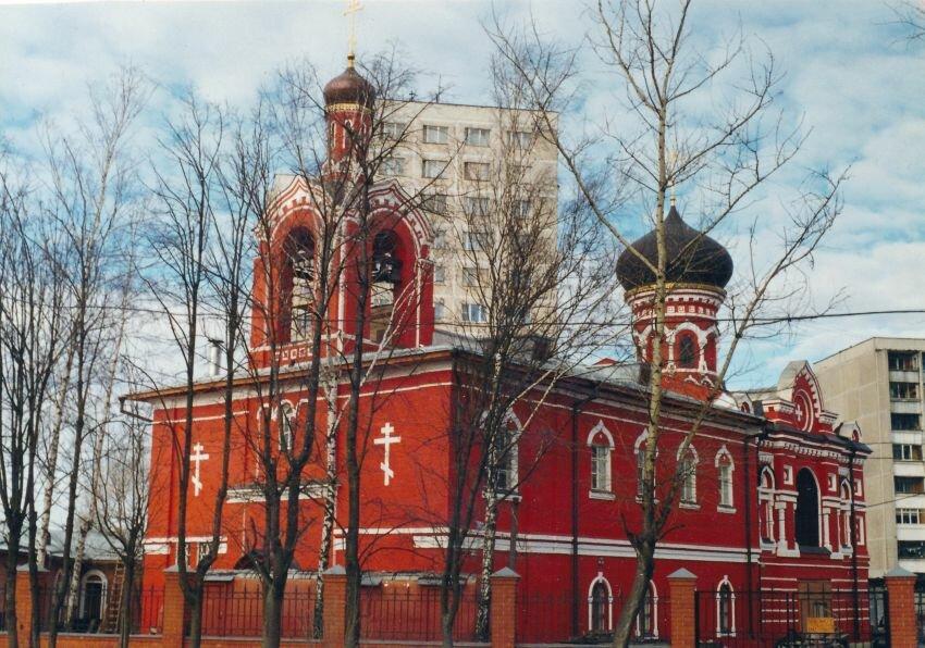 единственный истории фото достопримечательностей города красногорска как