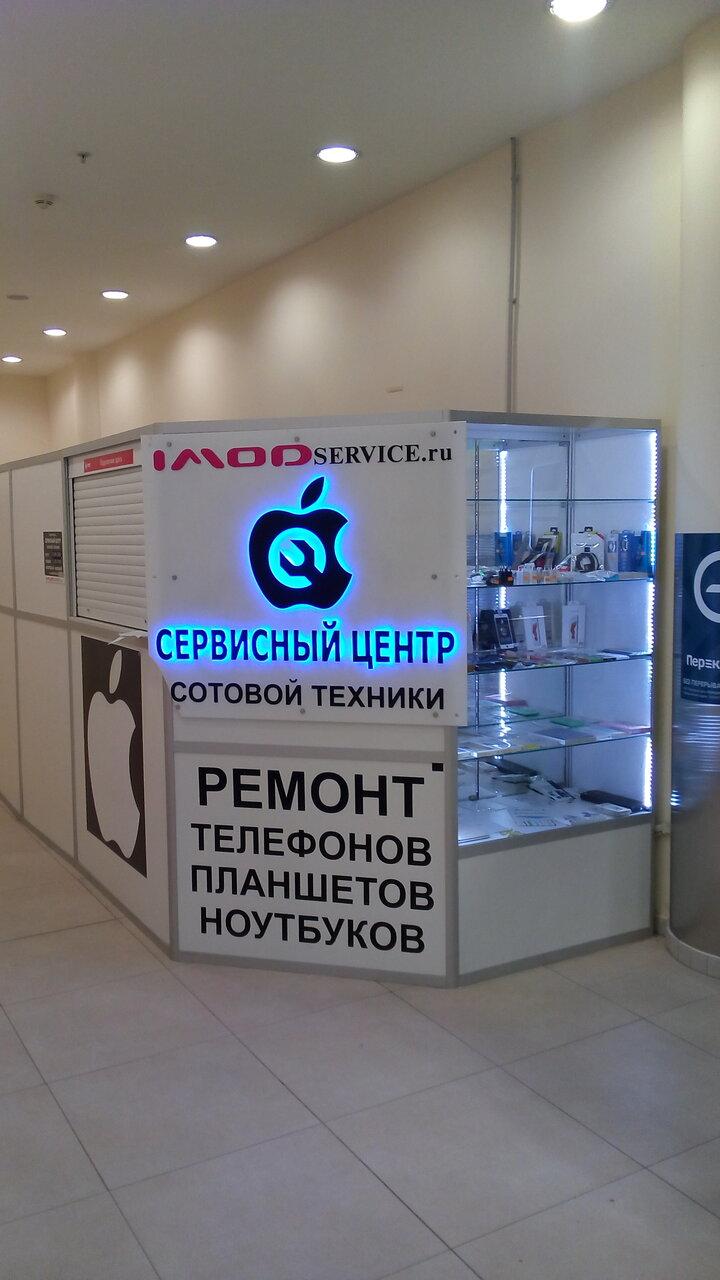 "Картинки по запросу ""https://imodservice.ru/"""