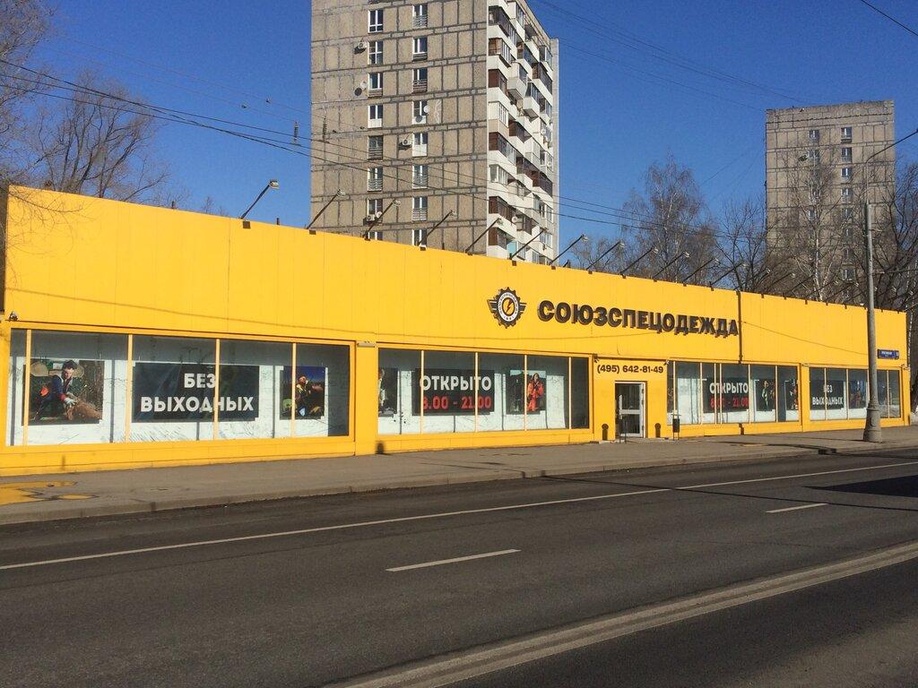 Оптимизировать сайт Улица Егора Абакумова для создания сайта ворд