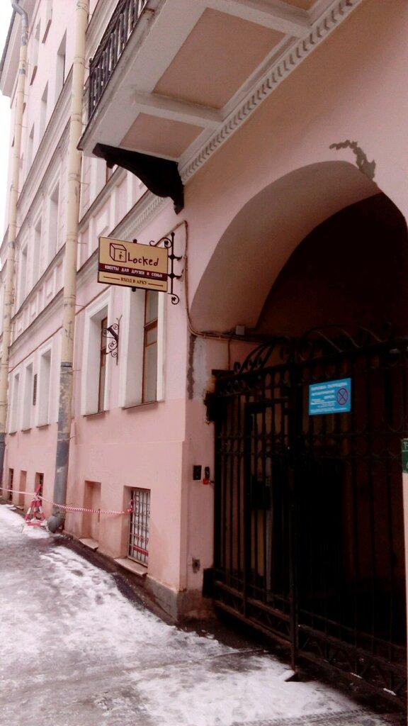 квесты — ILocked — Санкт-Петербург, фото №7