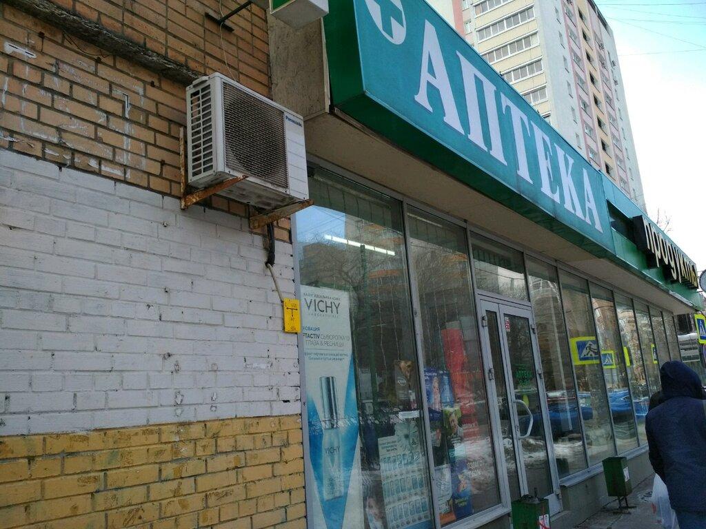 аптека — Голден Роуз — Москва, фото №2