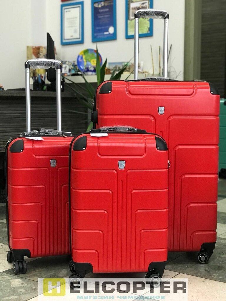 8f4c6ae0eb4e магазин сумок и чемоданов — Чемоданы Helicopter — Новосибирск, фото №10