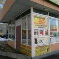 Срочный Ремонт, Ремонт обуви в Орджоникидзевском районе