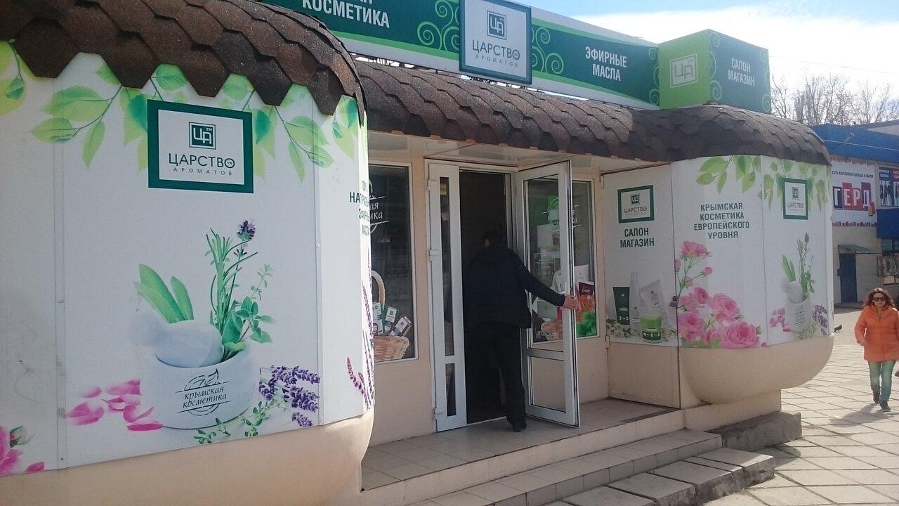 Крымская косметика где купить в алуште купить косметику ла прери в москве