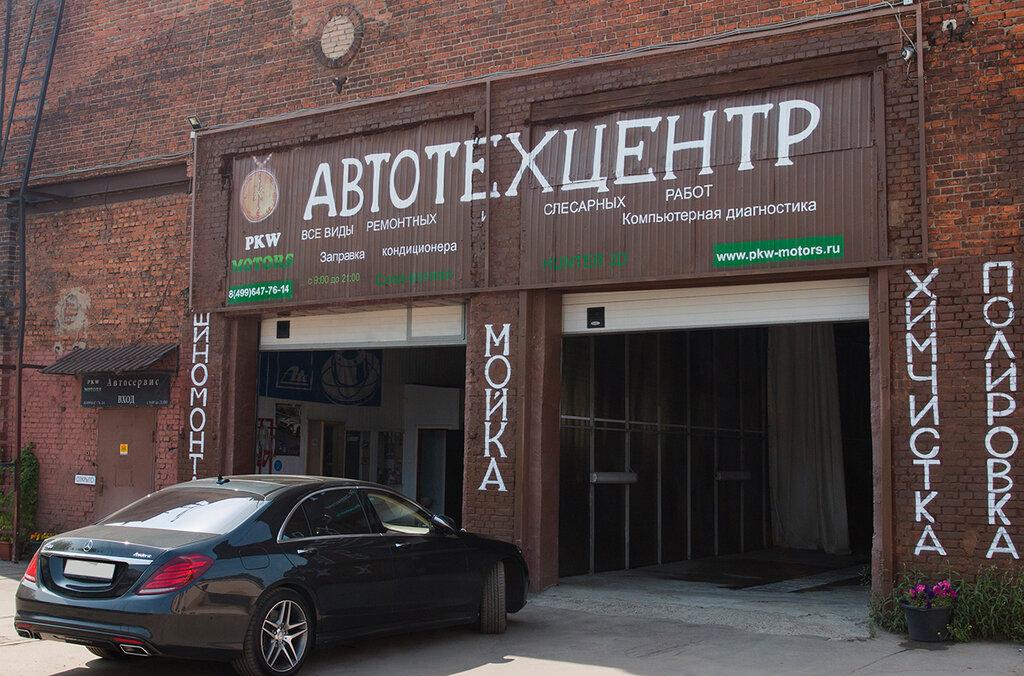 автосервис, автотехцентр — Pkw Motors — Москва, фото №1