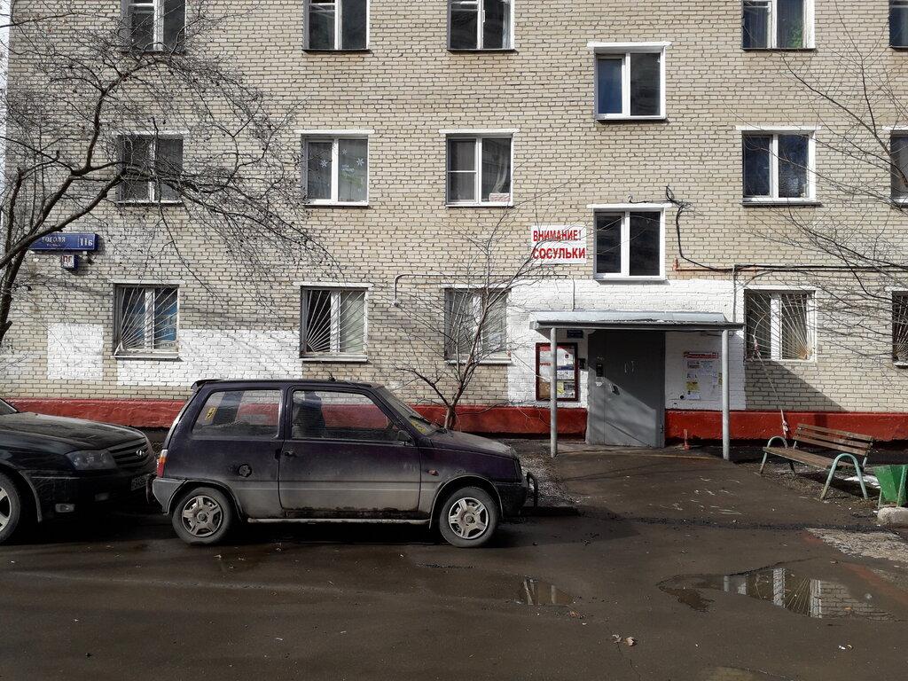 коммунальная служба — ГБУ Жилищник района Силино — Зеленоград, фото №1