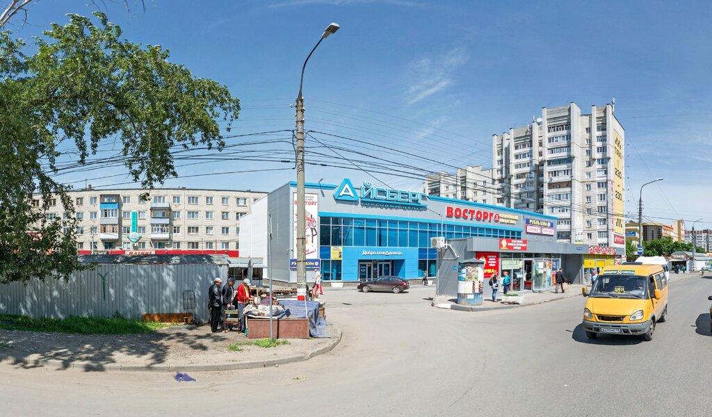 48211cda Айсберг - торговый центр, Ульяновск — отзывы и фото — Яндекс.Карты