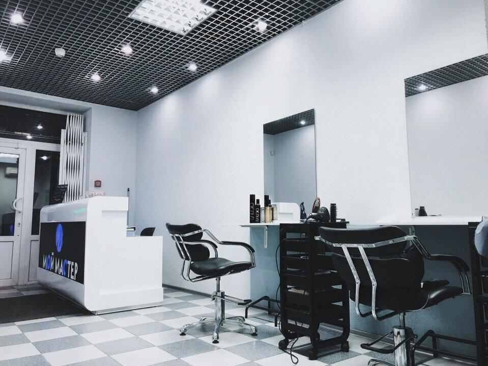 парикмахерская — Мой Мастер — Санкт-Петербург, фото №3