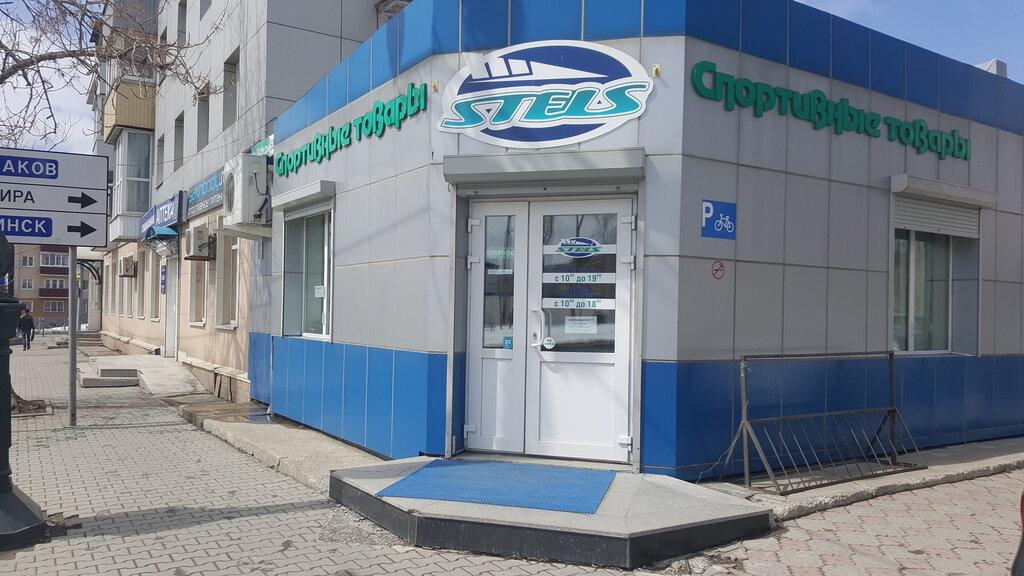 Стелс Южно Сахалинск Интернет Магазин