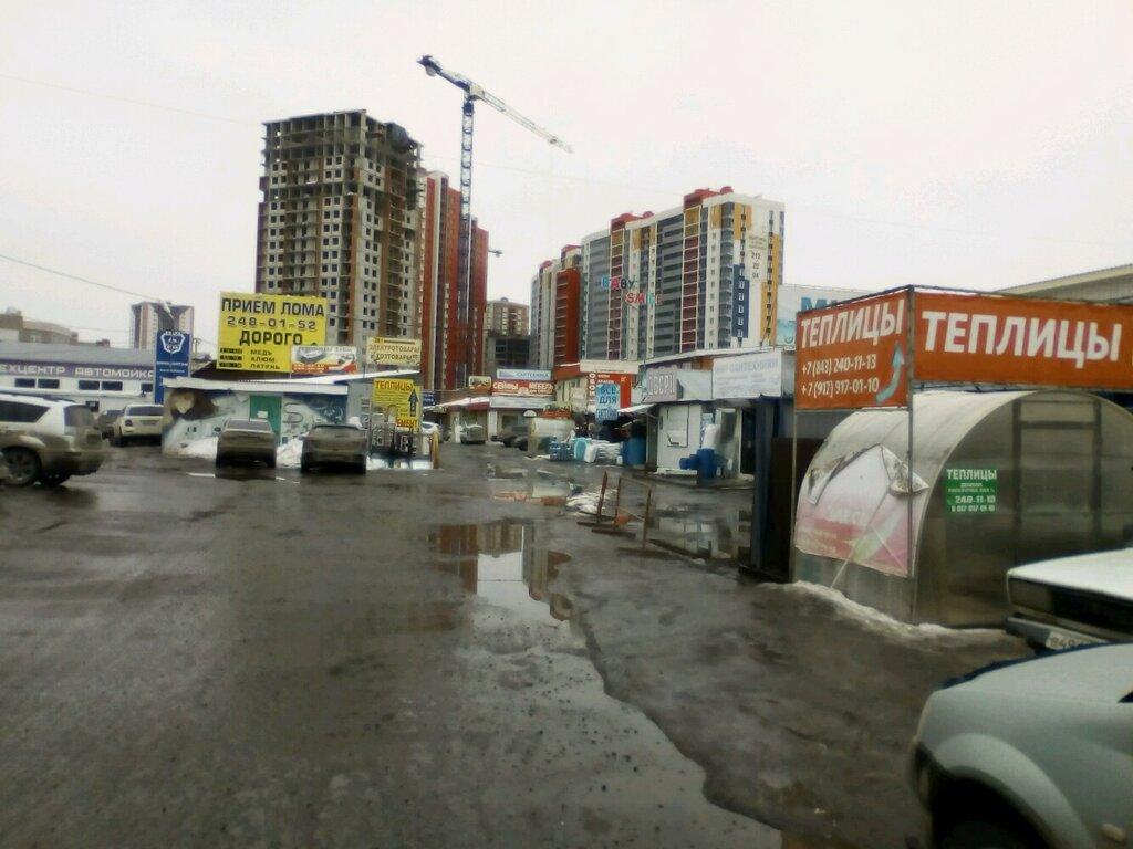 автосервис, автотехцентр — Чип тюнинг — Казань, фото №2
