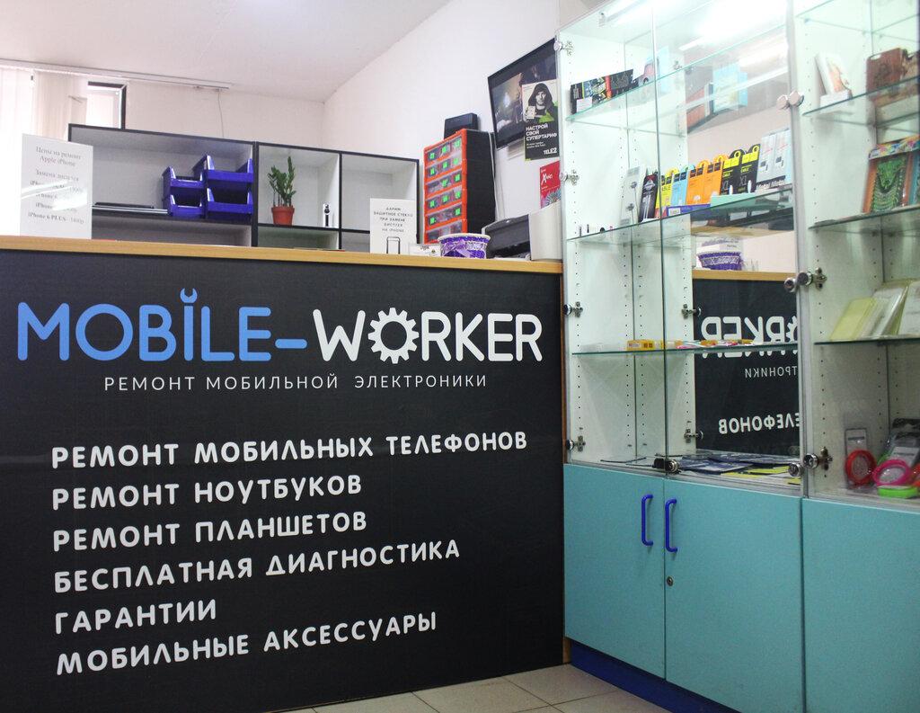 ремонт телефонов — Mobile-Worker — Москва, фото №1