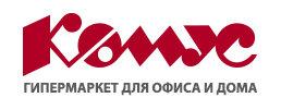 магазин канцтоваров — Комус — Зеленоград, фото №1