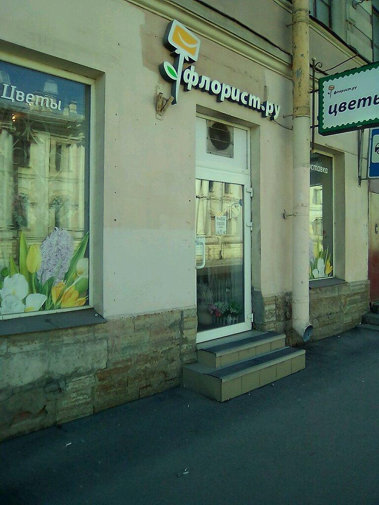 Доставка, цветы в спб на васильевском