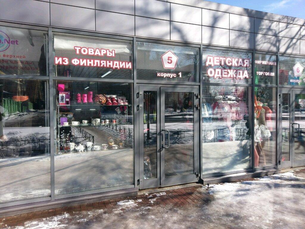 Финские Магазины Рядом