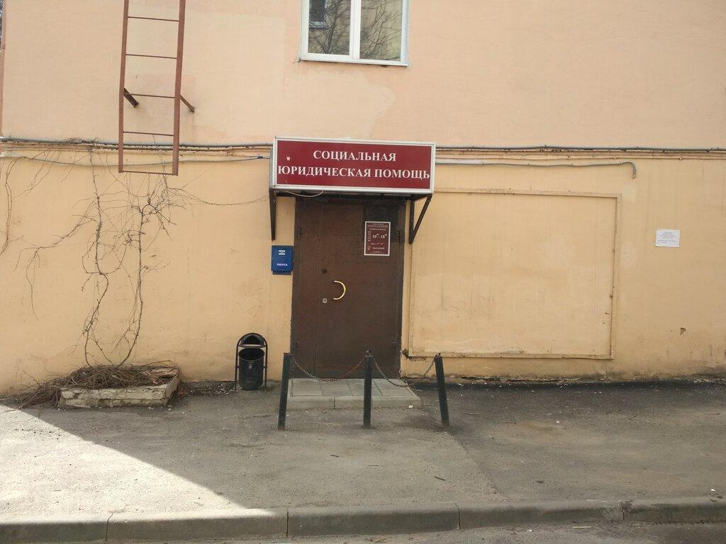 юридические консультации в городе владимире