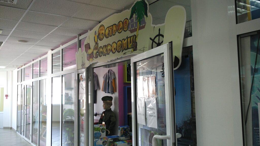 ханты мансийск детские магазины игрушек в