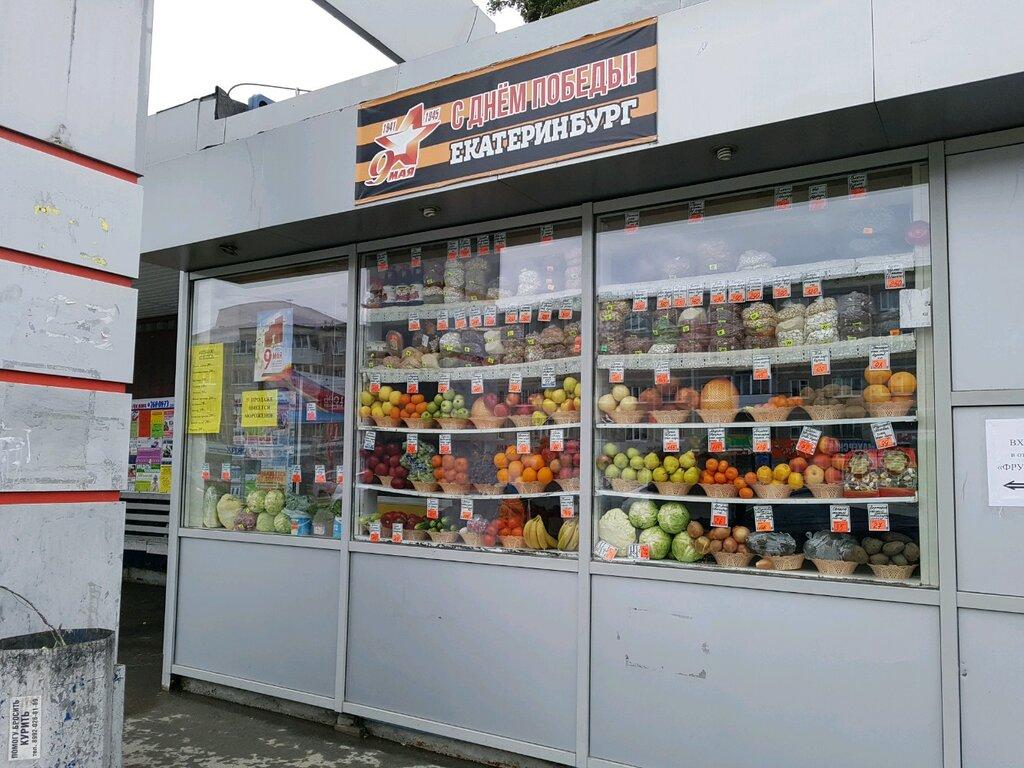 российской военной витрина фруктовая в киоске фото лавины кировске