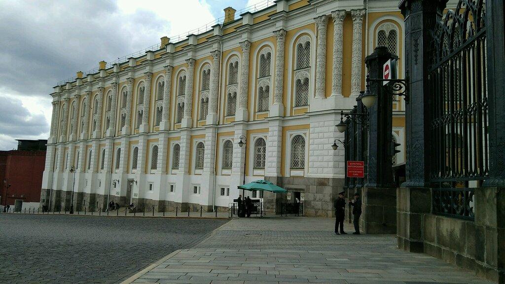 выставочный центр — Алмазный фонд — Москва, фото №5