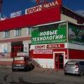 Новые технологии, Услуги компьютерных мастеров и IT-специалистов в Городском округе Минусинск