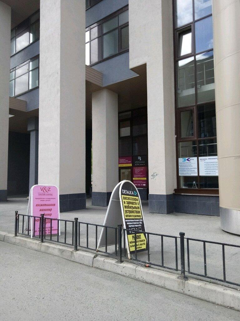 Дамаск екатеринбург бетон бетон липецк купить недорого