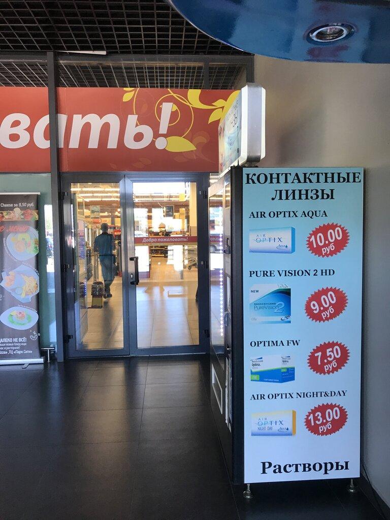 контактные линзы — Linzomatik — Могилёв, фото №2