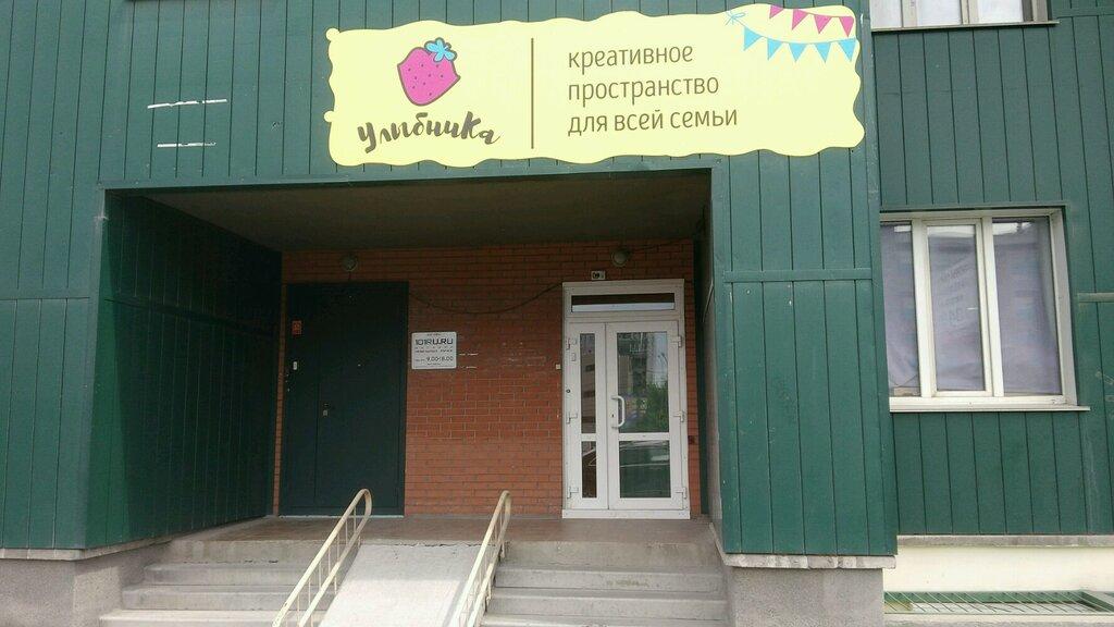 организация и проведение детских праздников — УлыбниКа — Новосибирск, фото №1