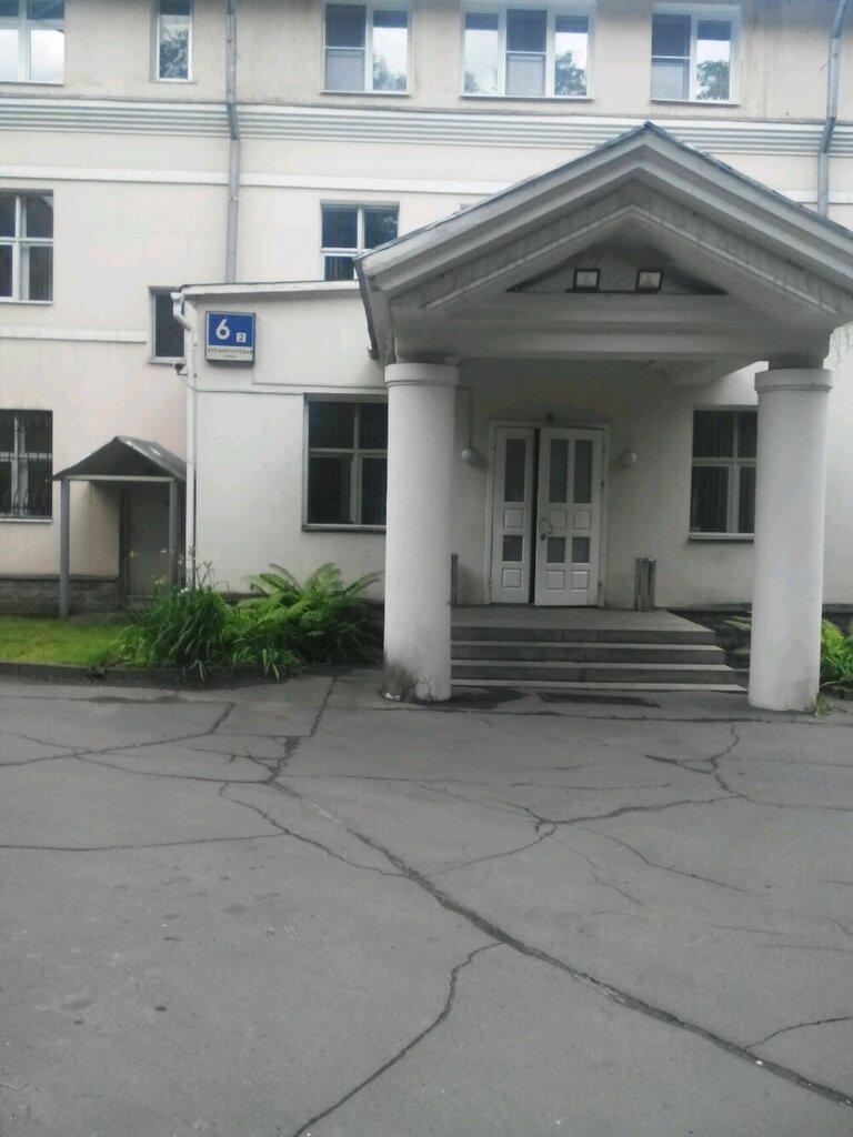 частнопрактикующие врачи — Кабинет психиатра Натальи Шемчук — Москва, фото №2