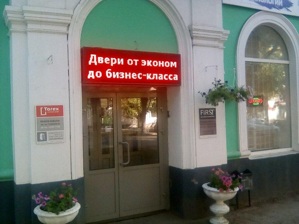 двери — Стальные двери Torex — Самара, фото №1