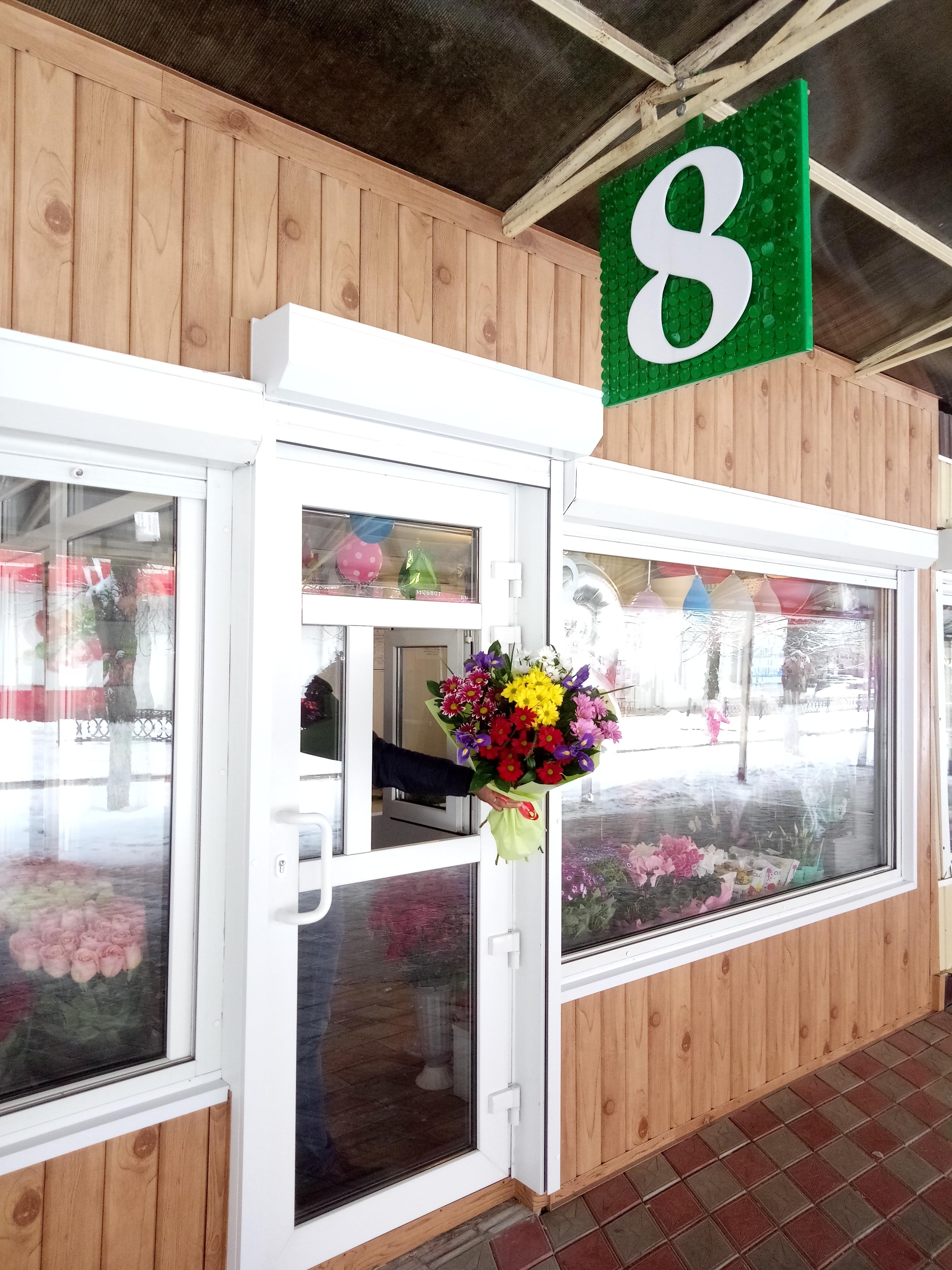 Доставка цветов в г пролетарске ростовской области