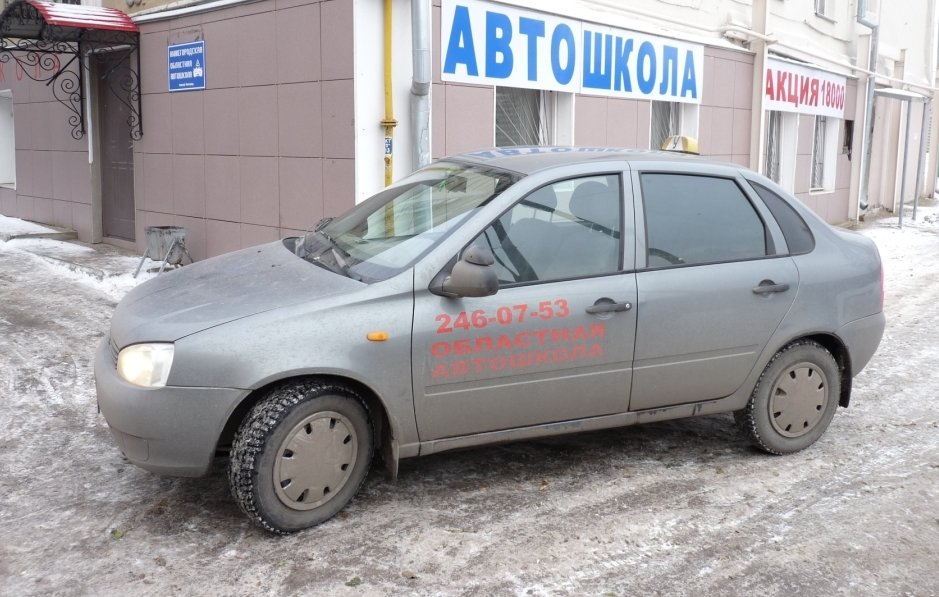 Автошкола спецтехника нижний новгород продажа грузовой и спецтехники краснодар