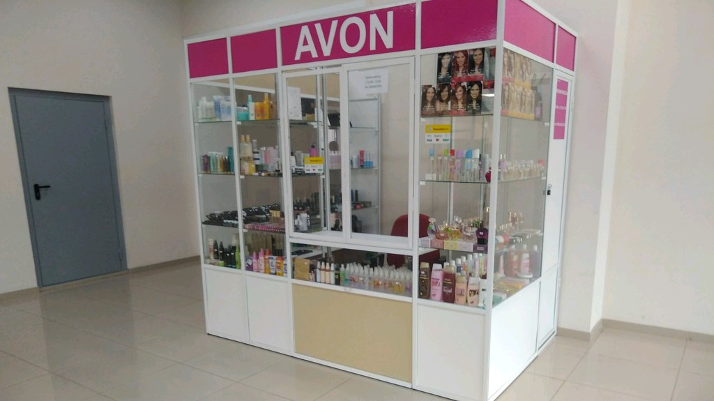 Магазин avon купить косметику черный жемчуг в спб