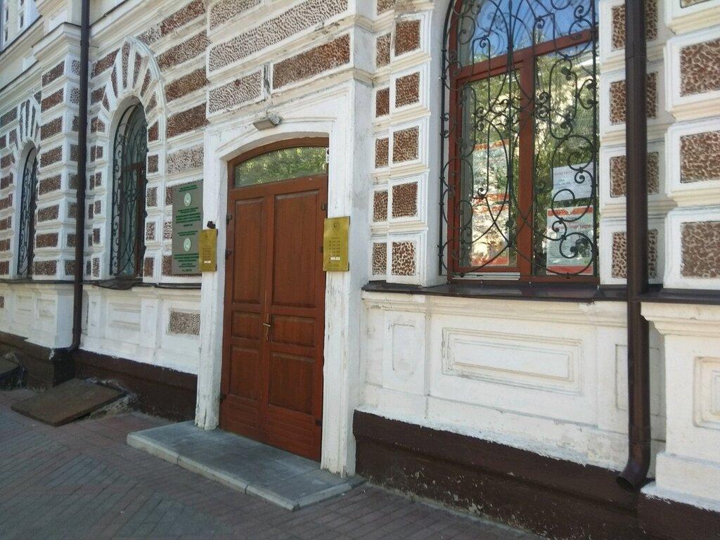 дополнительное образование — Образование без границ — Уфа, фото №1