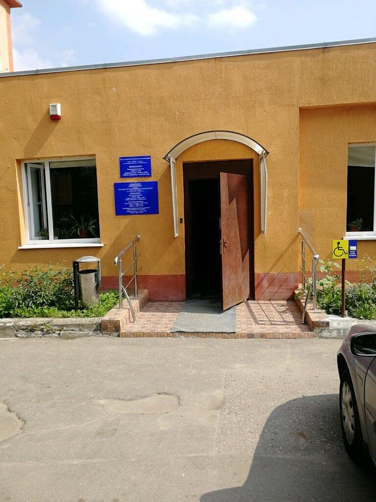 управление недвижимостью — Управляющая компания Гурьевского городского округа — undefined, фото №1