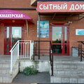 Парикмахерская, Услуги в сфере красоты в Московском районе