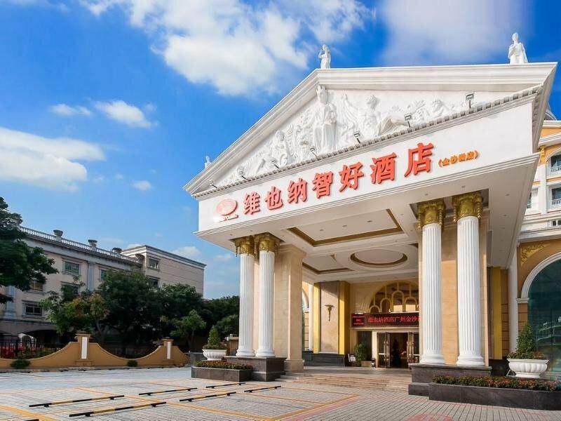 Vienna Hotel Guangzhou Jinshazhou Branch