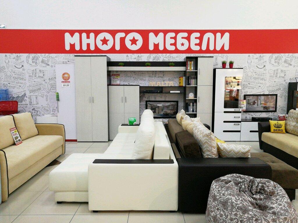 Много мебели краснодар фото