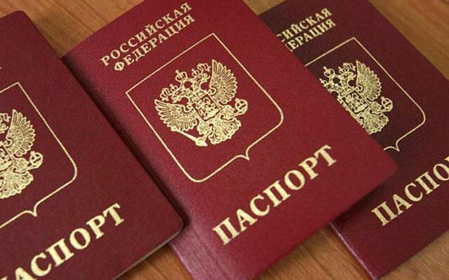 миграционные услуги — ЯРус ГРУП — Москва, фото №2