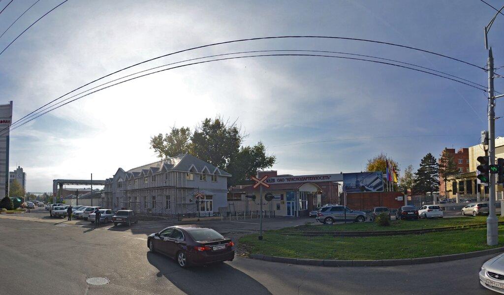 Кубань кредит краснодар ставропольская график работы