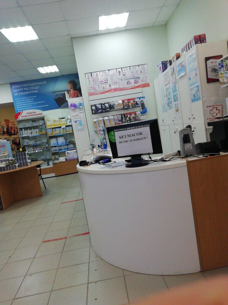магазин медицинских товаров — Домашний доктор — Сызрань, фото №1