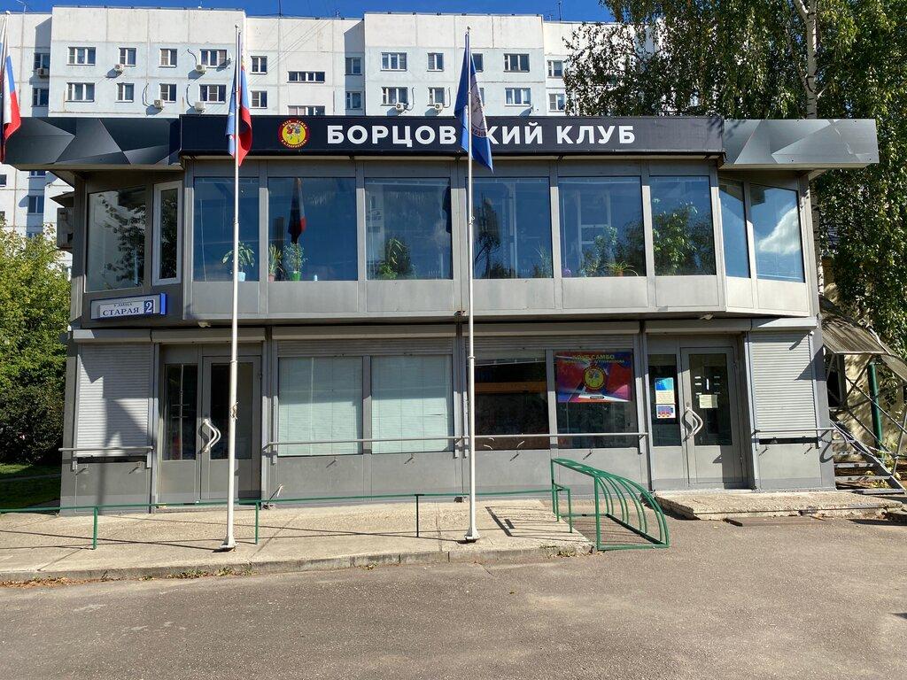 Клуб москва в московской области стриптиз клубы в перми