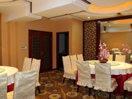 YiXing YongKong City Hotel