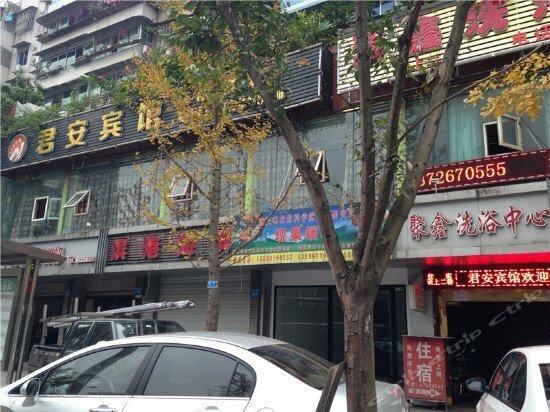 Junan Hotel Chongqing Jiangjin
