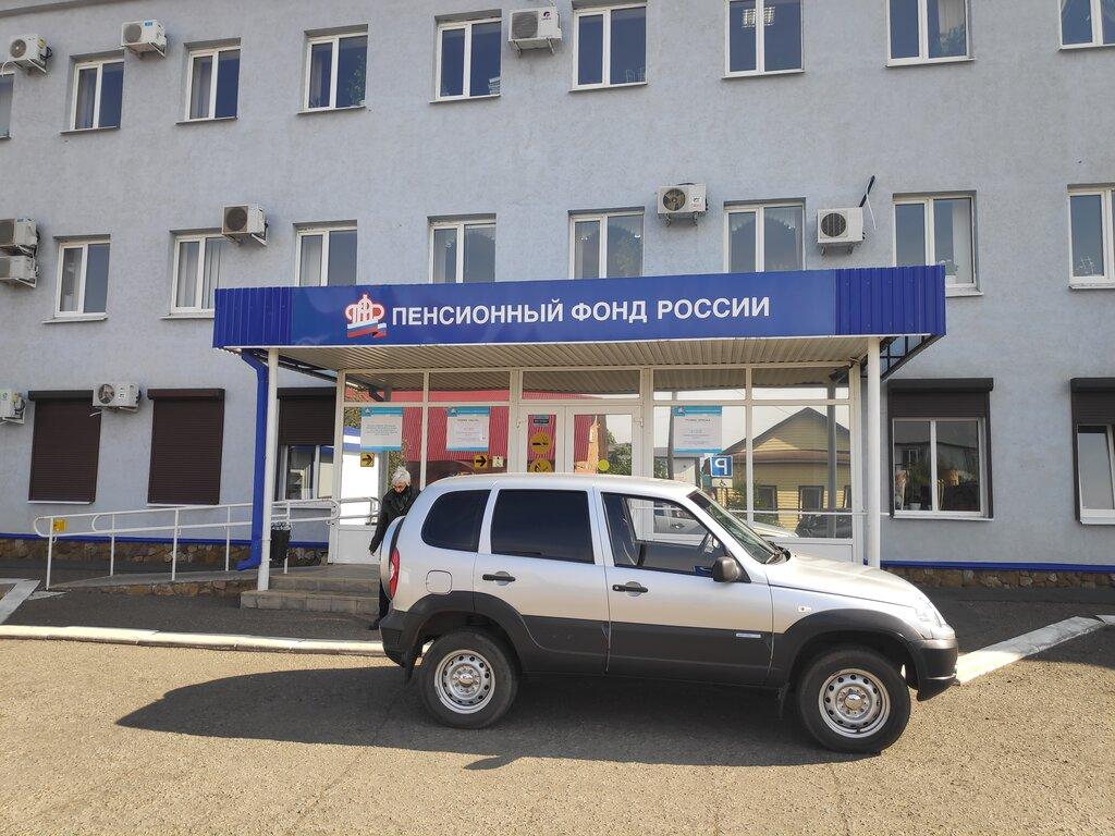 Пенсионный фонд в оренбурге личный кабинет вход стоимость пенсионного балла устанавливается
