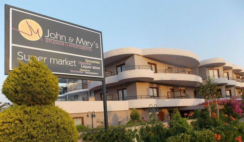 John & Mary's Studios