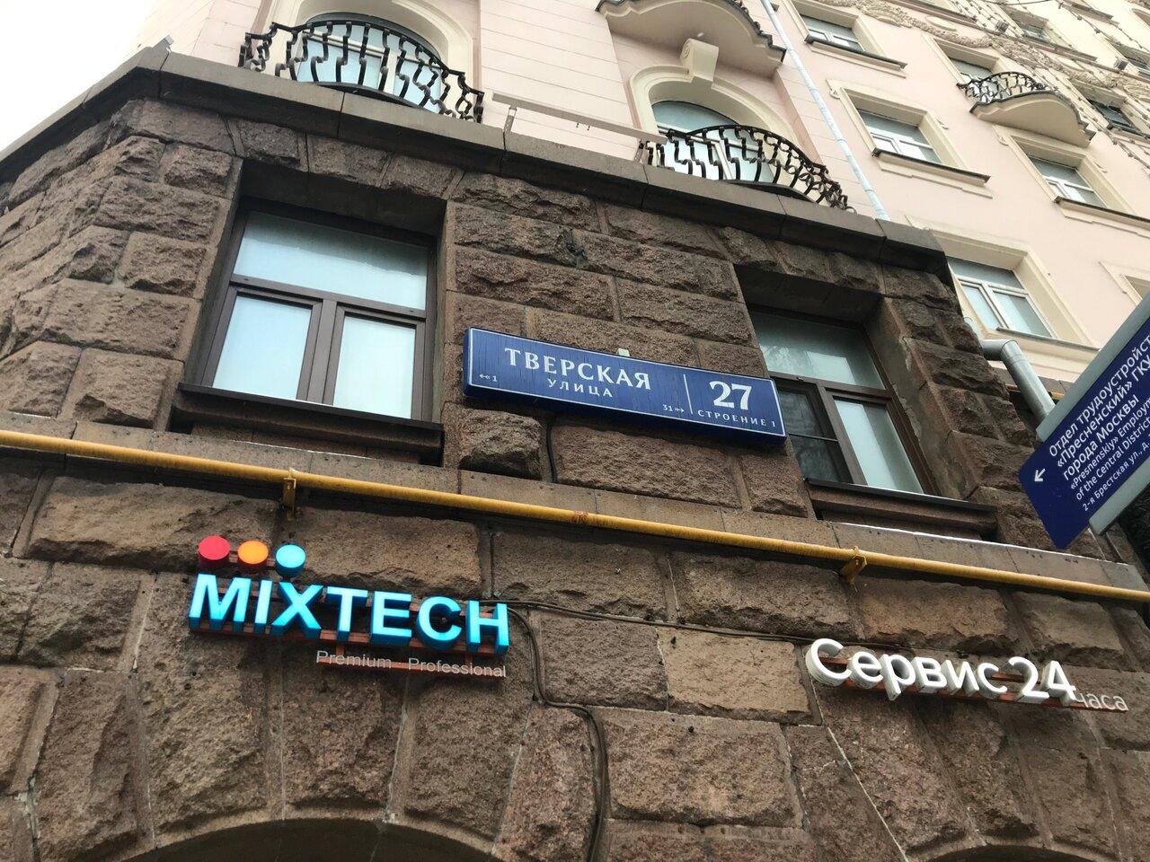 вывод сайта в топ яндекс 1-я Брестская улица